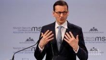 Правителството на Полша подаде оставка
