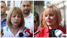 ПЪРВО В ПИК TV: ГЕРБ с горещ коментар за искането на Мая Манолова за касиране изборите за кмет в София: Ако продължава да сапунисва и лъска имиджа си по този начин, не я чака нищо добро
