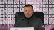 Избраха Стойчо Младенов за най-добър треньор в Казахстан