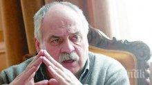 Съветник на Путин изпрати съболезнования за кончината на Павел Васев