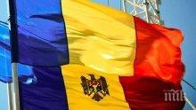 Кабинетът на Молдова рухна заради избора на обвинетел №1