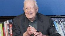 Бившият президент на САЩ Джими Картър бе приет в болница