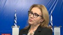 Румяна Бъчварова съветва българите в Израел да търсят бомбоубежища