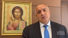 ПЪРВО В ПИК! Борисов: Все още носим белезите на комунизма