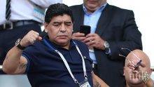 Диего Марадона подкрепи напусналият президентския пост на Боливия Ево Моралес