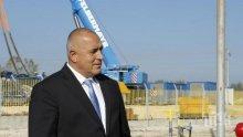 ПЪРВО В ПИК: Борисов с последни новини за интерконектора с Гърция (ВИДЕО)