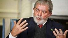 Бившият президент на Бразилия Лула да Силва излезе от затвора