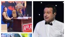 РЕСТАРТ: Рачков къса с халтурата! Любимецът на Магърдич Халваджиян се натиска за щат в Народния театър