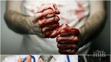 "ДОКОГА: Фелдшер напусна ""Спешна помощ"" след брутално циганско нападение"