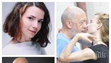 """ДОН ЖУАН: Стоян Алексиев върти и жена, и любовница - д-р Алексиев от """"Откраднат живот"""" е влюбен и в двете си половинки"""