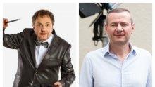 КАМЪК МУ ПАДНА: Ненчо Илчев изплати апартамента на Евтим Милошев - вижте защо комикът ще е благодарен на шефа си до живот...