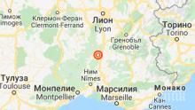 Земетресение с магнитуд 5,4 по Рихтер разлюля Югоизточна Франция