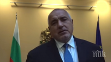 Премиерът Борисов: В последните 10 години вървим само нагоре - инвестираме милиарди и пак сме на излишък