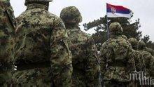 Русия и Сърбия ще правят ежегодни съвместни военни учения