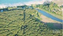 МИСТЕРИЯ: НЛО засажда гора край Приморско
