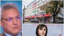 БОМБА В ЕФИР: Валери Жаблянов смаза Корнелия Нинова! Лидерката вече няма доверието на избирателите, оставката й е на дневен ред в БСП