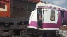 ТРАГЕДИЯ: Жесток челен сблъсък на два влака в Бангладеш, жертвите са най-малко 15 (ВИДЕО)