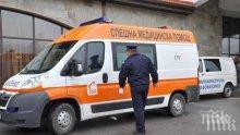 ИЗВЪНРЕДНО: Заловиха шофьора на камиона, прегазил детето в Русе