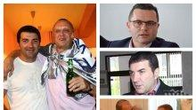 ГЕРБ в Русе се тресе: Има ли далавера на Цветанов и местния лидер Пламен Нунев с БСП и разследвания местен милионер Красимир Даков?
