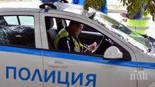 Разследват румънски шофьор, опитал да подкупи патрул
