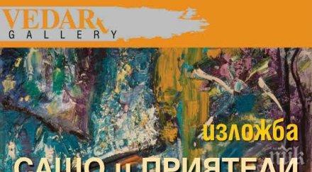"Живопис, графика и артбижута на 7 млади таланти в галерия ""Ведарт"""