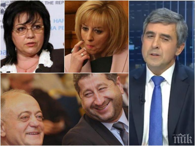 Плевнелиев срещу Радев, Манолова, Корни и Слави: Те са най-големите популисти, чудя се дали и Демократична България да не причисля към тях