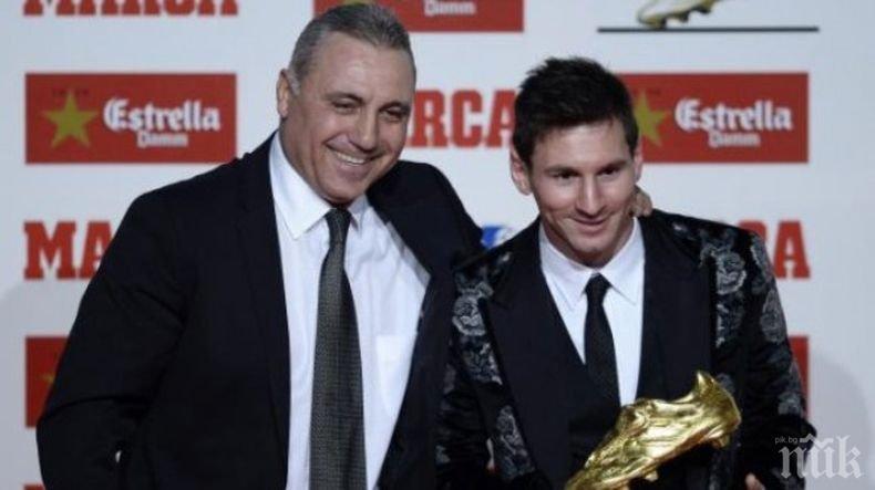 РАЗКРИТИЕ: Лео Меси издействал пожизнена заплата на Христо Стоичков в Барселона