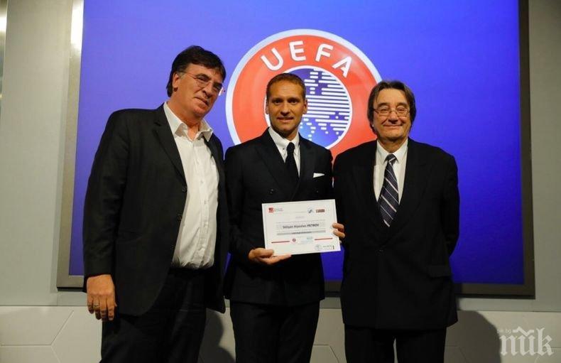 С диплом: Стилиян Петров завърши курса на УЕФА и стана магистър