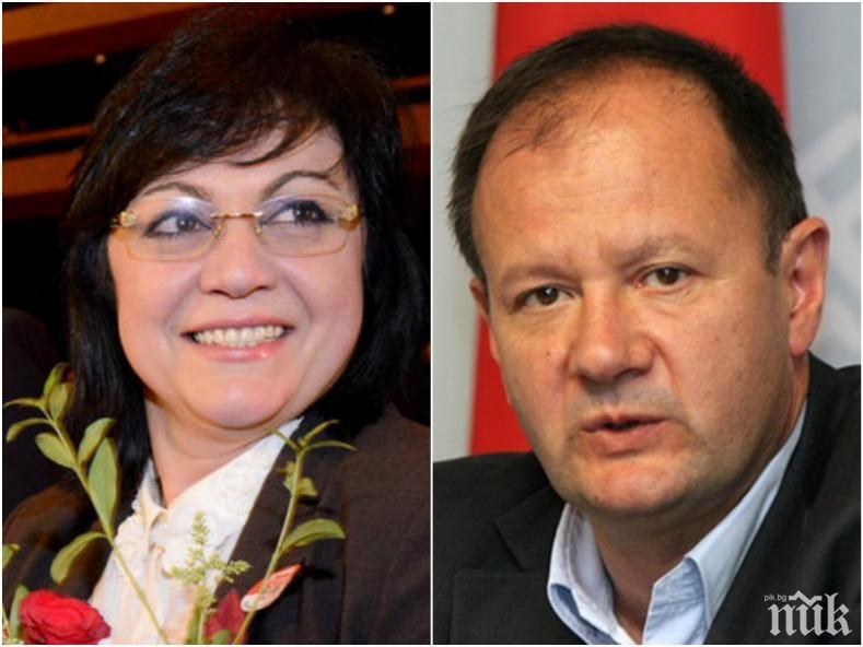 ДРУГАРСКИ ОГЪН! Михаил Миков подигра Корнелия Нинова за погрома на изборите: Бъдещето на БСП с това ръководство е мрачно