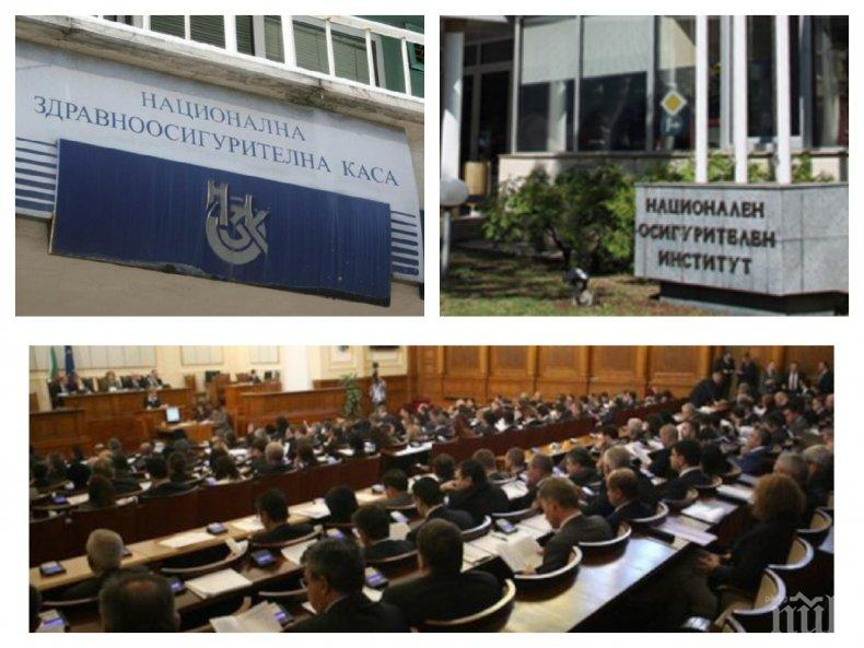 ИЗВЪНРЕДНО В ПИК TV: Парламентът подхвана бюджетите на НЗОК и НОИ за 2020 г. - спряха микрофона на депутат от БСП (НА ЖИВО/ОБНОВЕНА)