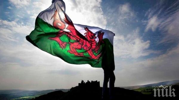 РАЗПАД: И в Уелс заговориха за независимост