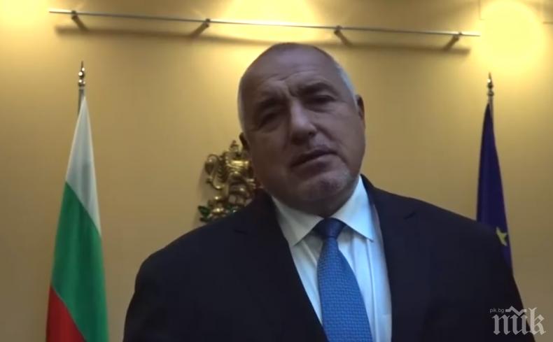 ПЪРВО В ПИК TV! Борисов: Последните 30 години са най-хубавото нещо, което се е случило в новата ни история