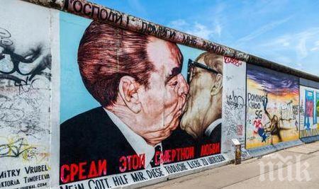 ШОК: 18% от руснаците си искат Берлинската стена