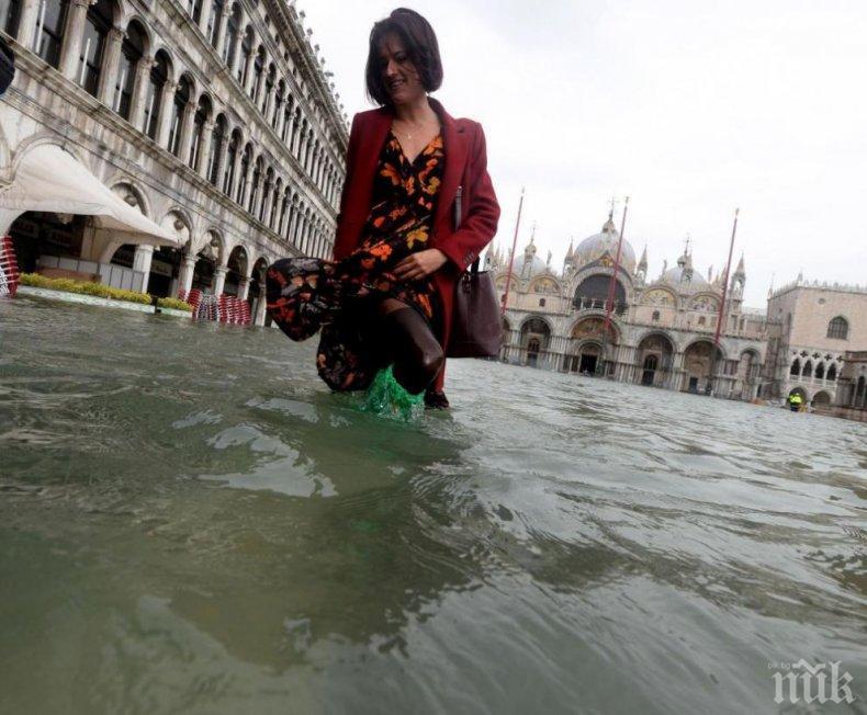 БЕДСТВИЕ: Венеция е под вода заради проливни дъждове и вятър