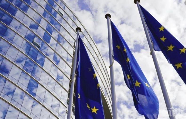 Страни от ЕС настояват за съвместен орган за борба с прането на пари