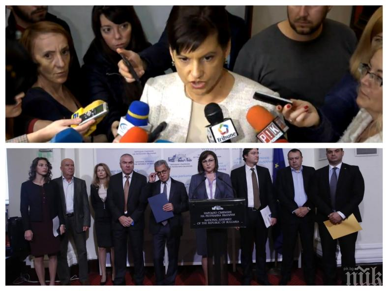 ПЪРВО В ПИК TV: ГЕРБ контра на Корнелия Нинова за субсидията - няма шансове БСП да намаже повече пари (ОБНОВЕНА)