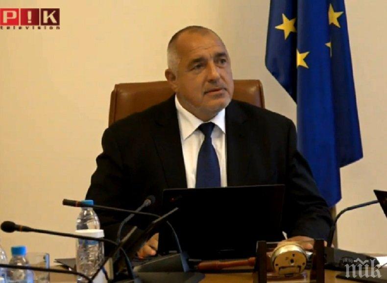 Премиерът Борисов със съболезнования за смъртта на Павел Васев