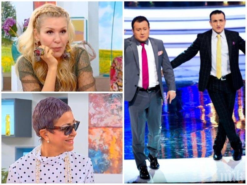 АМАН ОТ ТЯХ! Зуека и Рачков най-дразнещи на екрана, Гала и Патрашкова също късат нервите на зрителите