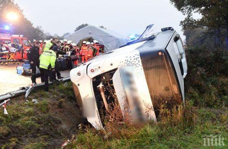 Ужасяваща трагедия в Германия, преобърна се автобус с туристи, има много ранени (СНИМКИ)