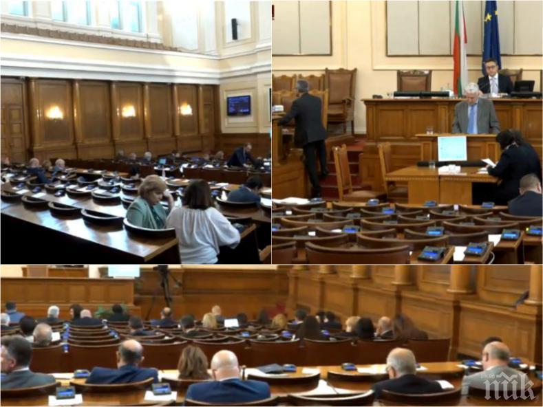 САМО В ПИК TV: Депутатите ваканцуват, докато четат докладите за бюджета (ОБНОВЕНА/СНИМКИ/НА ЖИВО)