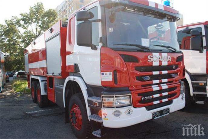 Нелепо: Перничанин запали селскостопанска постройка във Врачанско, докато рязал дърва