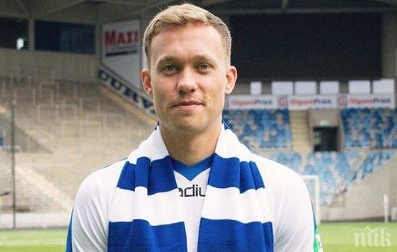 Левски с нова оферта за исландски полузащитник