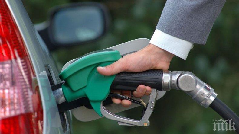Хванаха наглец на бензиностанцията да зарежда без да плаща