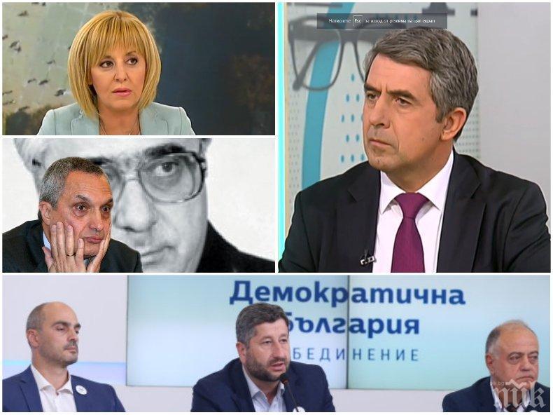 Плевнелиев иска оставки в ДеБъ, посочи Костов като отроче на Луканов