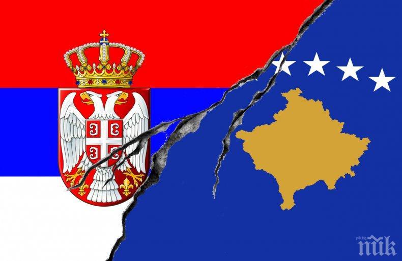 СЕНЗАЦИОННО: Косово иска мир със Сърбия