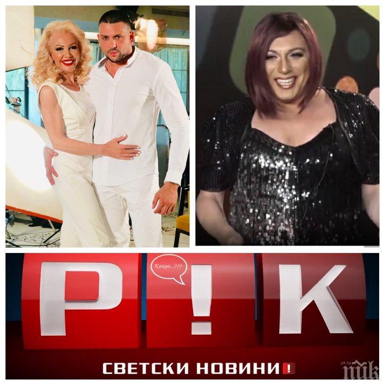 САМО В ПИК TV: Eлза Парини със скандални разкрития за Луна и бившия й любовник - русенецът Горан искал да докопа милионите й от КТБ