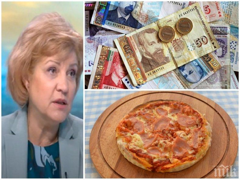 Менда Стоянова издаде каква пица ни сервира правителството с новия бюджет - вече има и шунка! БСП искали да има дефицити