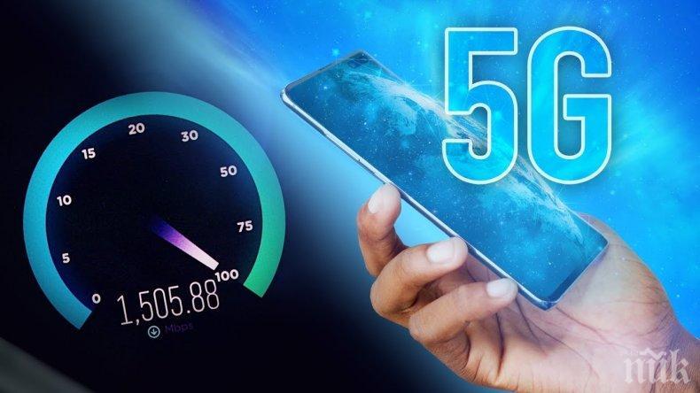 Ето как ще се случи революцията 5G