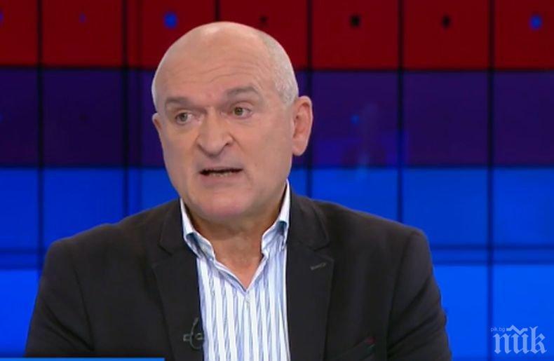 Димитър Главчев: Основният приоритет на управляващите е образованието, 600 милиона повече се насочват там