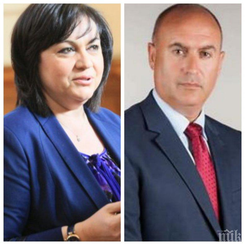 НОВ СКАНДАЛ: Селски кмет се опълчи на своите от БСП! Гурко Митев отказа да е депутат